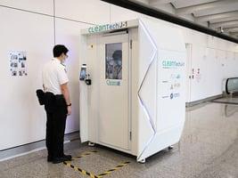 機場引入全球首個智能消毒通道