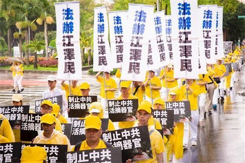 歐洲部分法輪功學員舉行聲援訴江遊行。(明慧網)