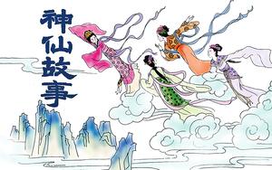 睡仙陳摶(上)