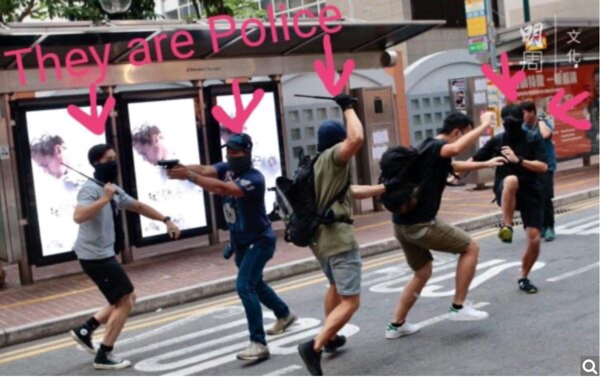2019年香港反送中運動中,市民漸漸能辨認部份便衣警。