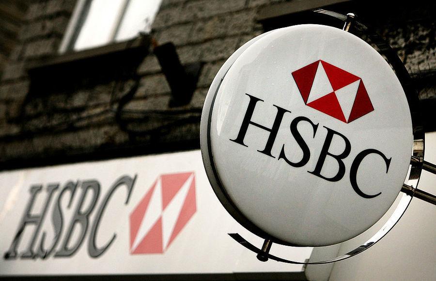 滙控28日公佈首季業績 預測盈利大跌 信貸撥備急升2倍