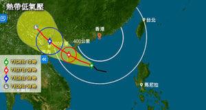 香港天文台發出一號戒備信號