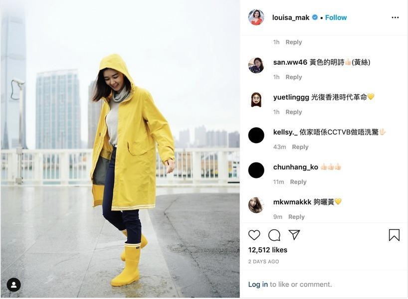 麥明詩Ig發照  穿黃色雨衣引發網民政治聯想