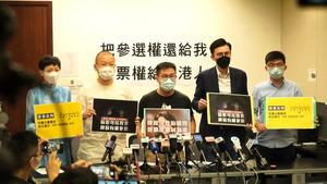 黃浩銘眾籌 覆核判囚三個月禁參選五年規定