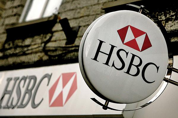 圖為滙豐銀行(HSBC)。(Getty Images)
