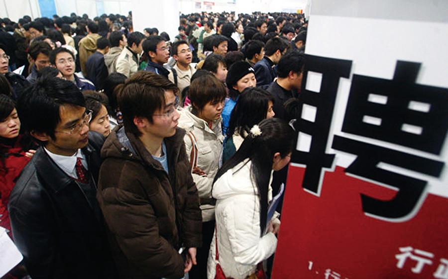 券商報告:陸七千萬人失業  失業率20%