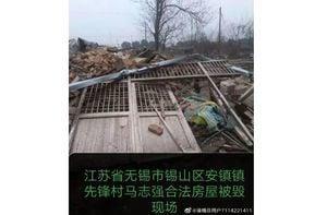 江蘇無錫患絕症夫婦 老屋遭強拆求助無門