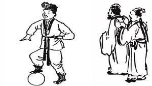 《推背圖》詳解:聖人現身救劫(組圖)