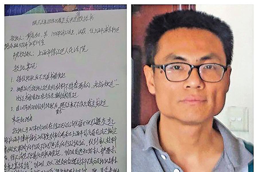 被指「有政治傾向」上海維權律師彭永和無法執業轉所