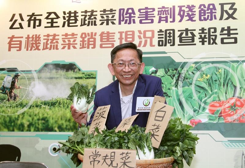 浸會大學香港有機資源中心的調查發現,七成蔬菜樣本含除害劑殘餘。圖為香港有機資源中心中心總監黃煥忠。(香港有機資源中心提供)