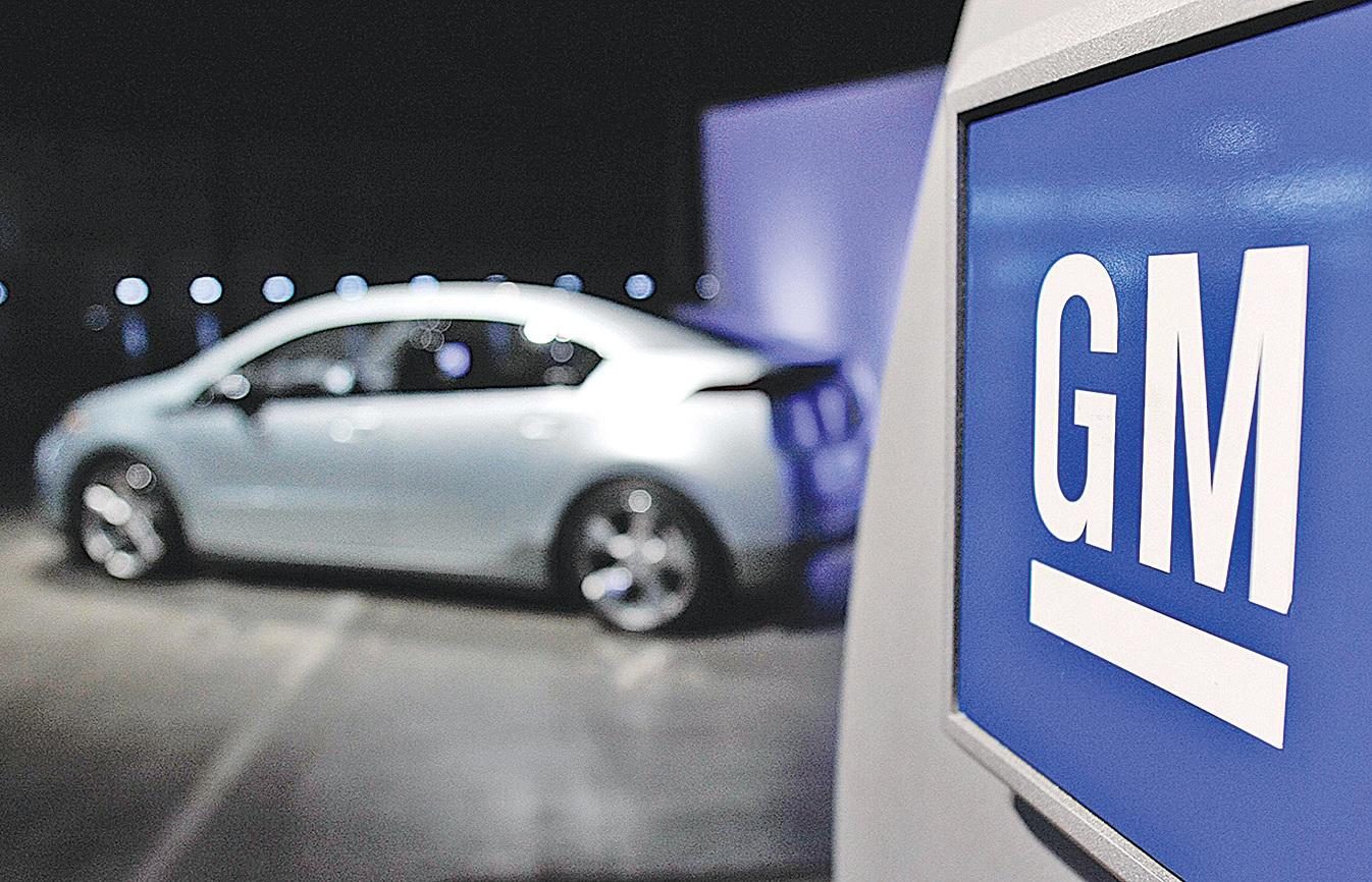 通用汽車等美國三大汽車總部設在密歇根最大城市底特律。通用汽車公司在中國有12家合資公司和研發中心。(Getty Images)