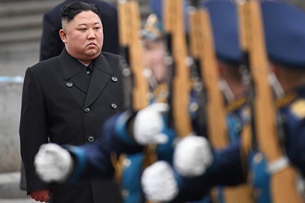 《外交政策》:金正恩神秘失蹤的三種可能