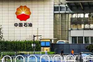 中國兩大油企首季虧損逾360億 各大企業利潤暴跌