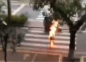 曝原油寶受害者湛江「自焚」 有圖有影片