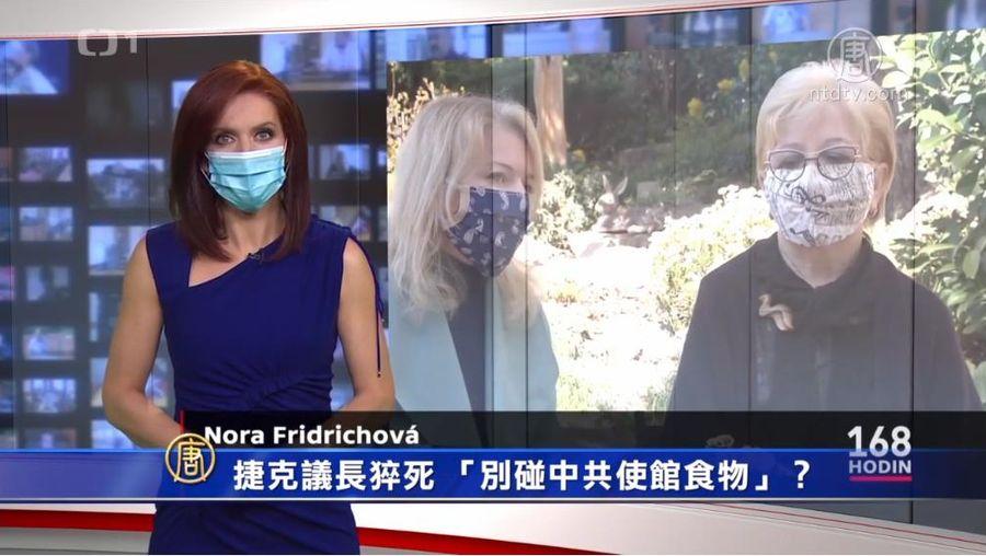 捷克前參議院議長柯佳洛,在訪問台灣前夕猝死,柯佳洛的遺孀日前向媒體披露,中共涉嫌恐嚇威脅他與家人,將其逼死。(影片截圖)