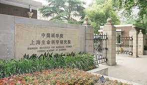 上海生命科學研究院被撤銷 江綿恆生命工程大本營被清洗