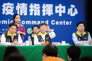 AIT每日發文聲援台灣出席WHA  多國挺台參與世衞