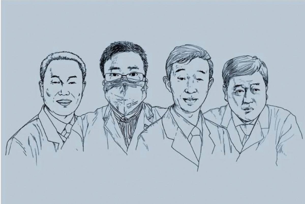 武漢市中心醫院在此次疫情中殉職的四位醫生(左起): 眼科副主任梅仲明、眼科醫生李文亮、眼科副主任朱和平、甲狀腺乳腺外科主任江學慶。(圖:何籽/來自南方周末公眾號)