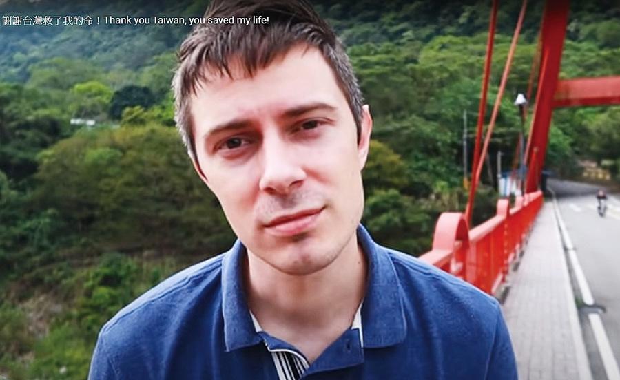 法國男子讚台灣防疫世界第一:謝謝救了我的命!