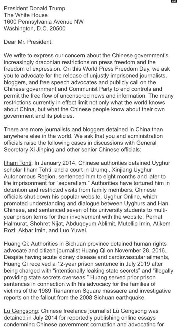 美國國會及行政當局中國委員會主席和聯合主席,眾議員麥高文和參議員魯比奧,致信特朗普總統,表達對中國政府在新聞自由和言論自由上「日益嚴厲」限制的關注。