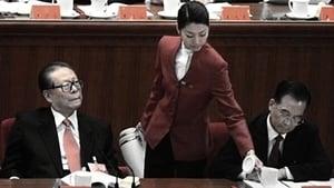 「鄧樸方」曝習近平監控一眾老領導