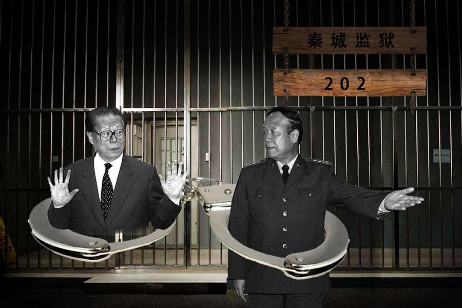 中共前軍委副主席郭伯雄已被判無期徒刑。中共退役大校辛子陵表示,留下郭伯雄這個「活口」或另有玄機,因為其檢舉了前上司江澤民,為未來給江澤民定罪,準備了「活證據」。(資料圖片)