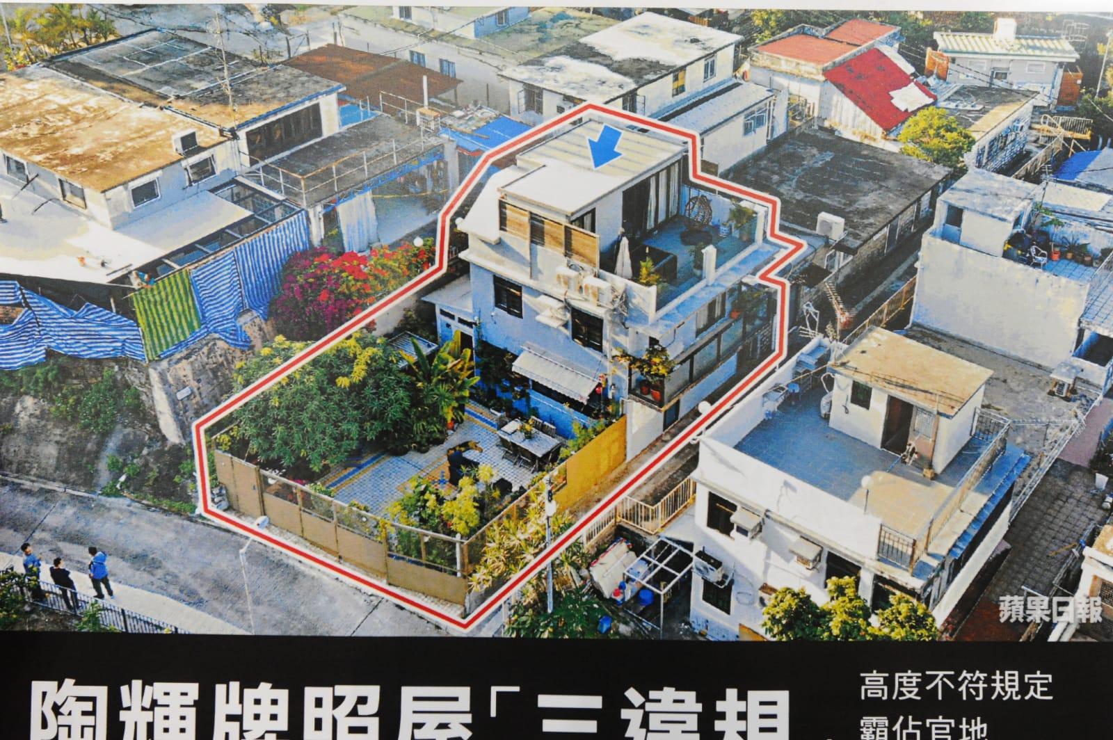 陶輝居住在清水灣碧水新村的一間「牌照屋」,被指懷疑違反牌照條款,以及花園涉嫌佔用官地。(宋碧龍 / 大紀元)