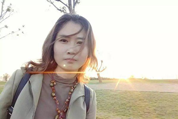 湖北荊門市的劉艷麗因在網上發佈關於民主自由言論,被中共當局以所謂的「尋釁滋事罪」判刑4年。(推特截圖)