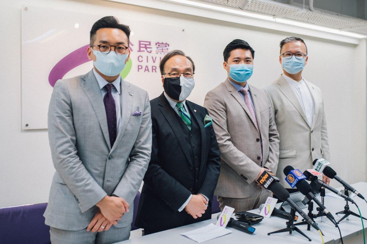 公民黨余德寶(右二)昨日宣佈,不會參加9月的立法會九龍西地區直選。(公民黨提供)