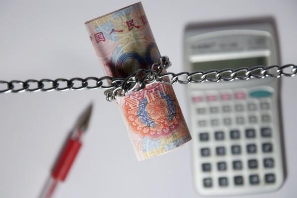 近日有外媒報道,人民幣作為跨境交易結算貨幣的吸引力正在下降。(大紀元資料室)