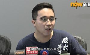 港鐵8.31閉路電視片段不齊全 網民斥:藐視法庭!