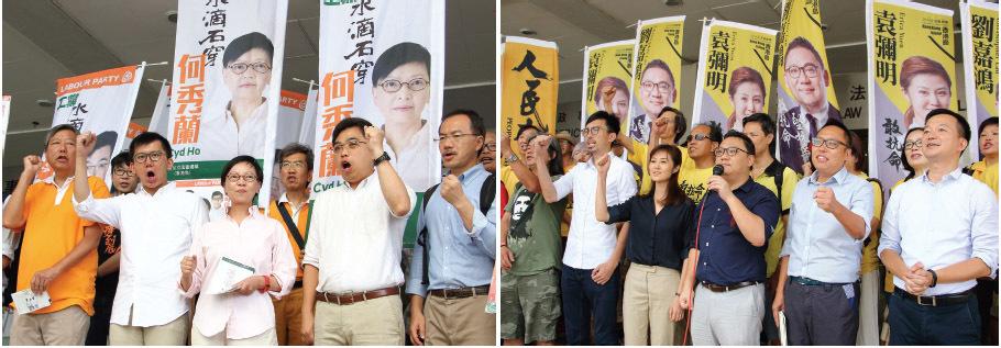 工黨何秀蘭(左)及人力劉嘉鴻(右)昨日報名參選港島地區直選。(蔡雯文/大紀元)