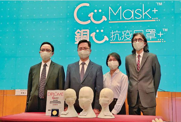 創新及科技局多名官員舉行簡介會,講解可重用口罩技術。(宋碧龍/大紀元)