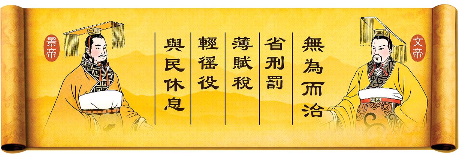 漢文帝和漢景帝在位共39年中,大漢開啟了秦始皇之後的第一個盛世,史稱「文景之治」。