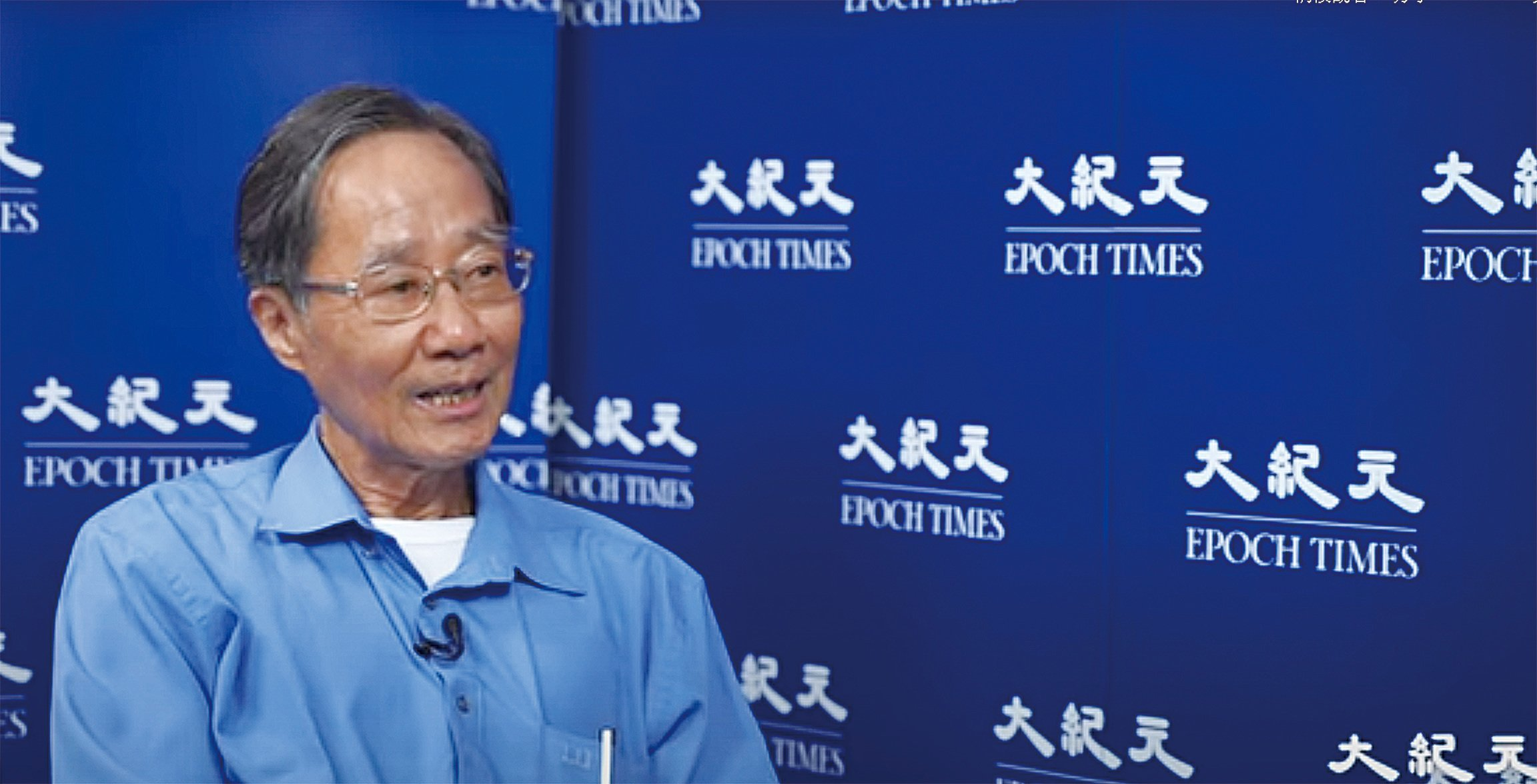 中國問題專家、《前哨》總編輯劉達文。(採訪影片截圖)