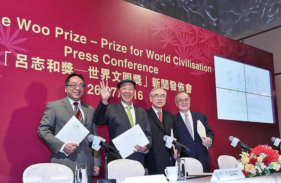呂志和捐20億 成立世界文明獎