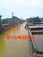 河北邢台洪災後政府不作為  受災最重村全靠自救