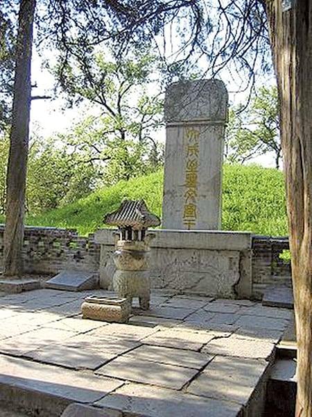 孔子在曲阜孔林內的墓地,墓碑上書:「大成至聖文宣王」 (維基百科)