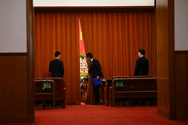 中共兩會將在內外交困之際召開,中國問題專家馮崇義博士表示,外界不要把中共兩會看得過重,它只是個橡皮圖章,不會解決任何實際問題。圖為2015年3月兩會。(大紀元資料室)
