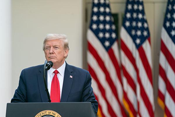 特朗普總統日前更把這場源自中共的瘟疫稱之為超過「珍珠港」和「911」的最大攻擊,是一場隱形「戰爭」。圖為特朗普資料圖。(白宮Flicker提供)