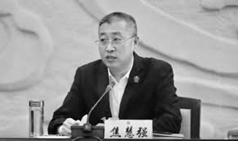 5月8日,中共北京市檢察院副檢察長焦慧強被查。(網絡圖片)