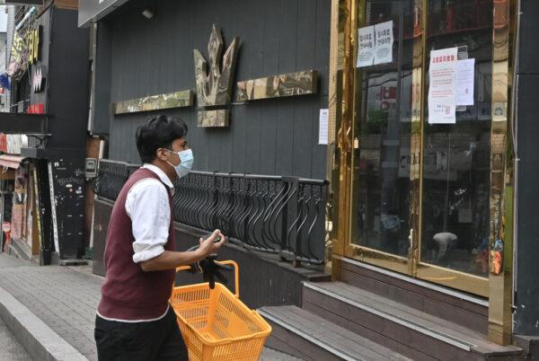 南韓政府8日已向全國娛樂設施下達建議暫停營業的行政命令,為期一個月。(JUNG YEON-JE/AFP via Getty Images)