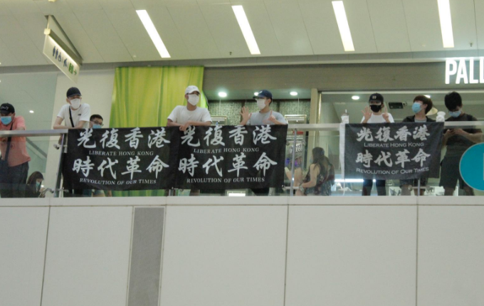 「光復香港 時代革命」橫幅母親節出現在商場。(大紀元)