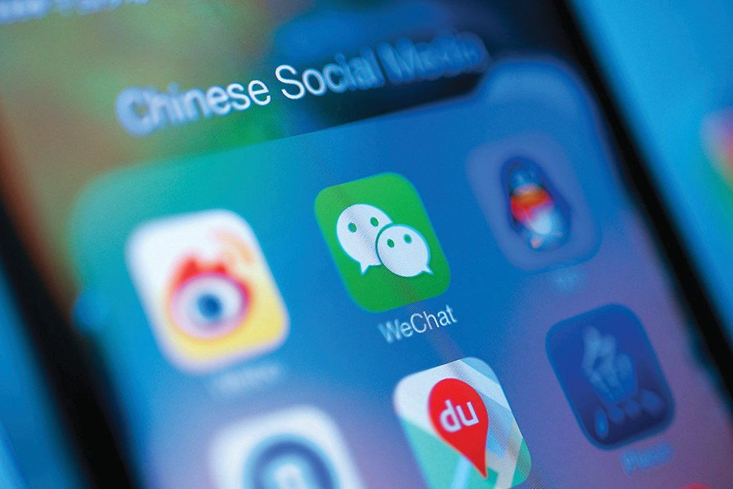 5月7日,一份新的報告顯示,微信正在對其國際用戶進行監視。(Getty images)