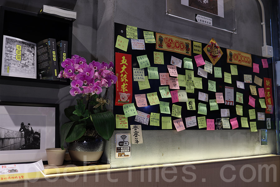 餐廳內的連儂牆,表達市民心聲。(陳仲明/大紀元)