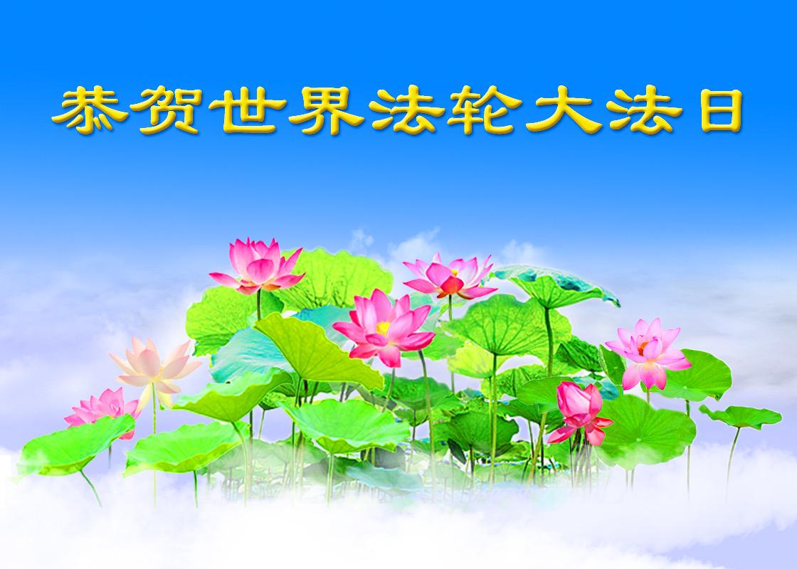法輪功學員製作卡片慶祝法輪大法日(大紀元資料庫)