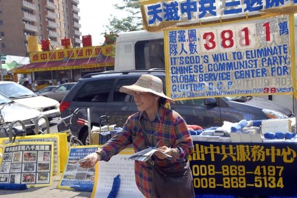 2008年,法拉盛退黨服務中心義工在街頭向民眾遞發真相資料。(大紀元資料圖)