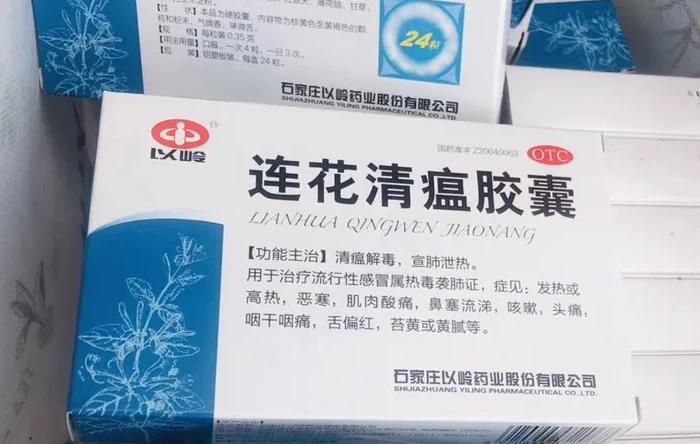 中共病毒瘟疫蔓延,目前無疫苗也無特效藥,但不少華人相信宣傳,購買「連花清瘟膠囊」。(網絡資料)