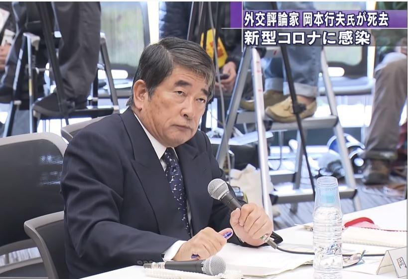 日本外交評論家兼首相助理岡本行夫於4月24日因感染中共病毒不治去世,享年74歲。(影片截圖)