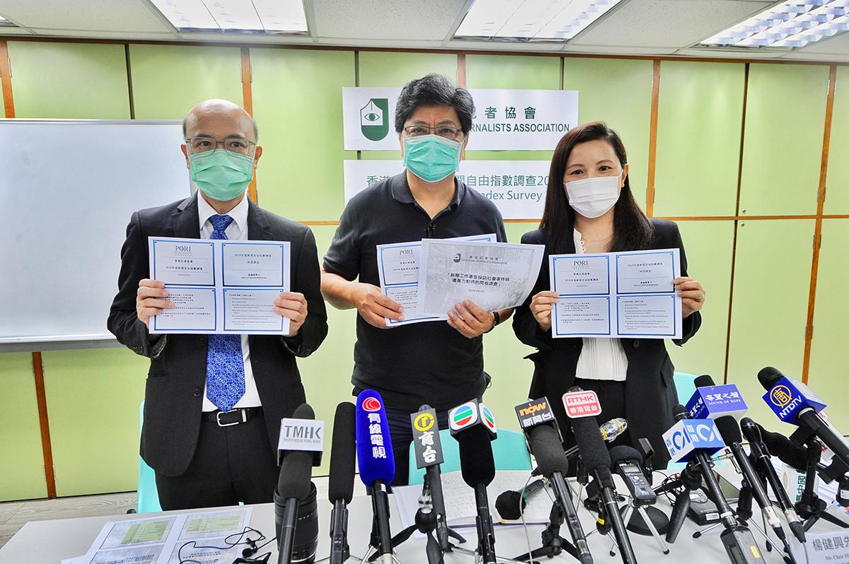 香港記者協會公佈最新的「新聞自由指數」顯示,公眾人士及新聞從業員對香港新聞自由的評分分別為41.9分及36.2分,均創下歷史新低。(宋碧龍/大紀元)